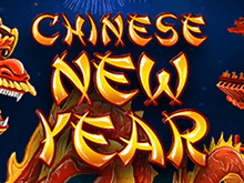 Автомат Chinese New Year в онлайн-клубе Вулкан